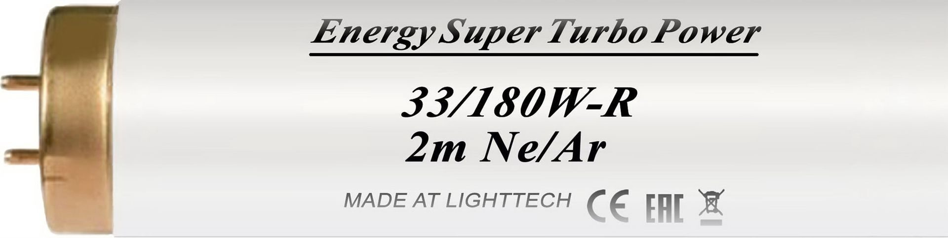 Super Turbo Power lamp 180W-R 200sm (33)